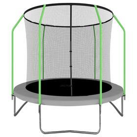 Батут 244 см, высота сетки h=173 см, цвет серо-салатовый