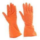 Перчатки латексные, размер S, цвет МИКС