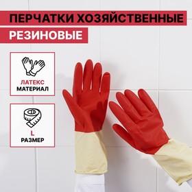 Перчатки хозяйственные резиновые Доляна, размер L, плотные, 50 гр, цвет красный