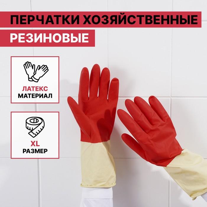 Перчатки латексные прочные, размер XL