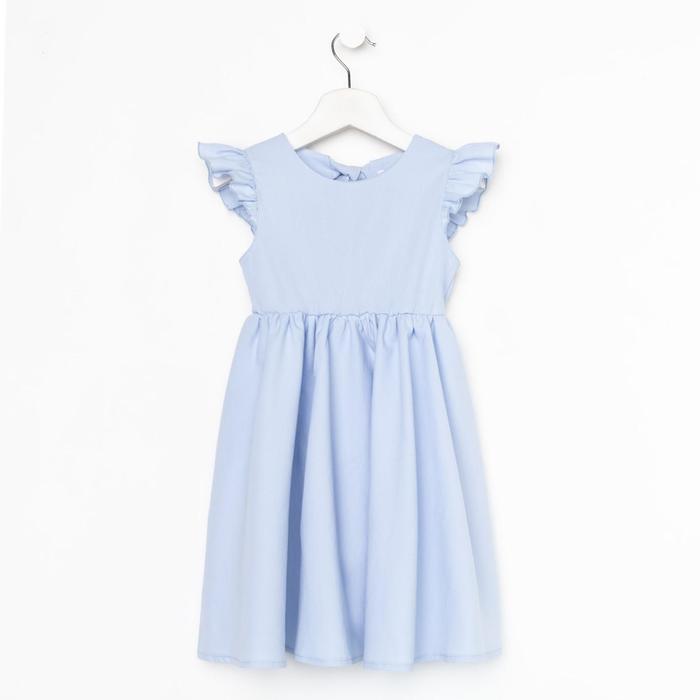 """Платье детское KAFTAN """"Бант"""", р. 36 (134-140), голубой - фото 282128587"""