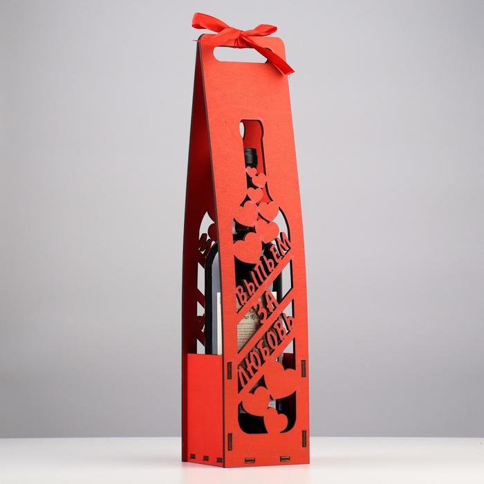 "Коробка для вина деревянная ""Выпьем за любовь"", красная, 9,2х41,3х8,8 см - фото 282128651"