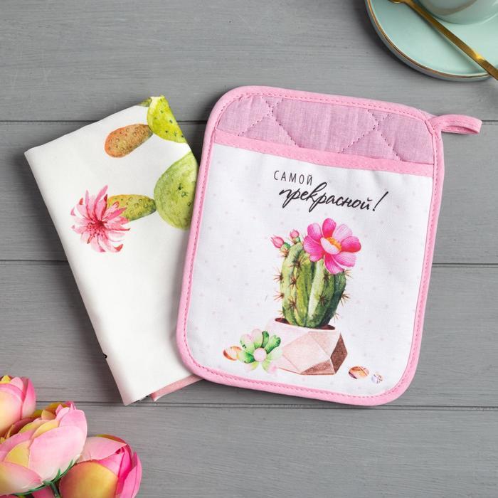 """Набор подарочный """"Для любимой"""" прихватка-карман, полотенце - фото 282128817"""