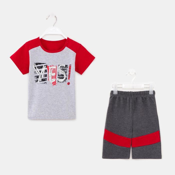 Комплект для мальчика, цвет серый/красный, рост 98 см - фото 282129017
