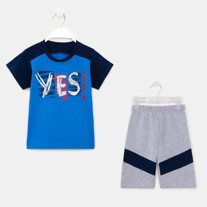 Комплект для мальчика, цвет голубой, рост 110 см - фото 282129041