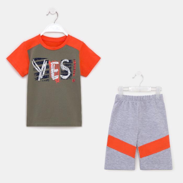 Комплект для мальчика, цвет хаки, рост 98 см - фото 282129049