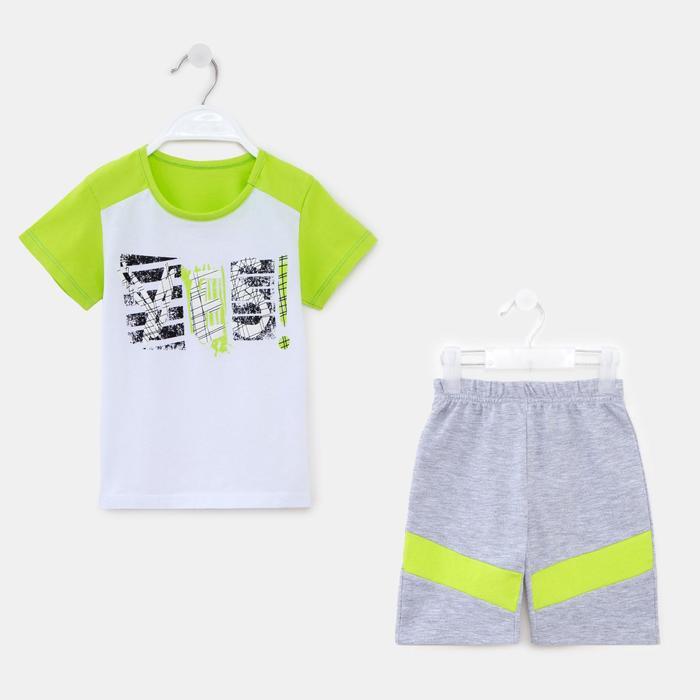 Комплект для мальчика, цвет серый/салатовый, рост 104 см - фото 282129069