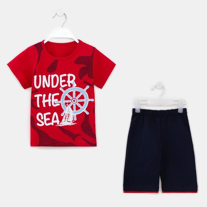 Комплект для мальчика, цвет красный, рост 104 см - фото 282129101