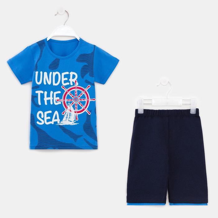 Комплект для мальчика, цвет синий, рост 98 см - фото 282129113