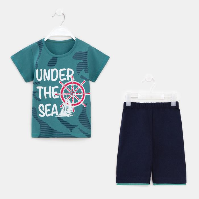 Комплект для мальчика, цвет зелёный, рост 110 см - фото 282129137