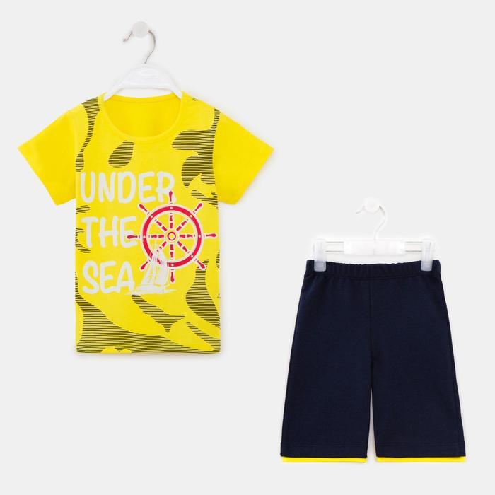 Комплект для мальчика, цвет жёлтый, рост 92 см - фото 282129141