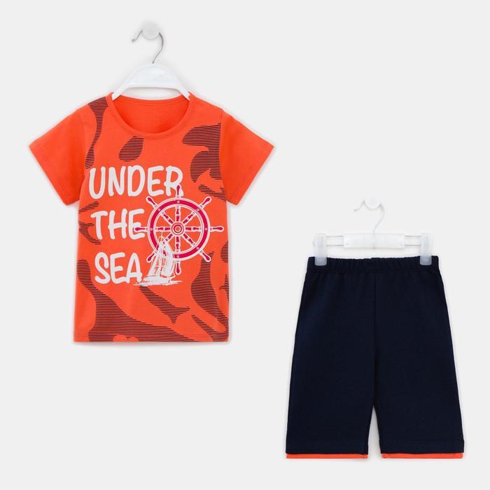 Комплект для мальчика, цвет оранжевый, рост 98 см - фото 282129161