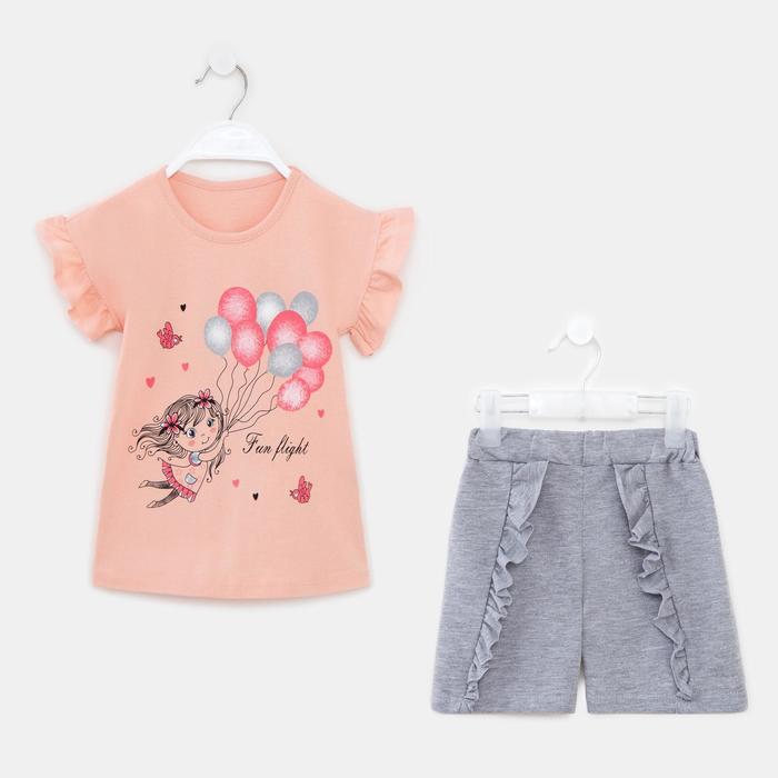 Комплект для девочки, цвет персик, рост 98 см - фото 282129177