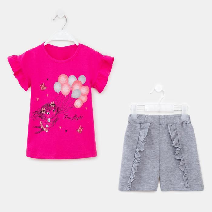 Комплект для девочки, цвет фуксия, рост 92 см - фото 282129221