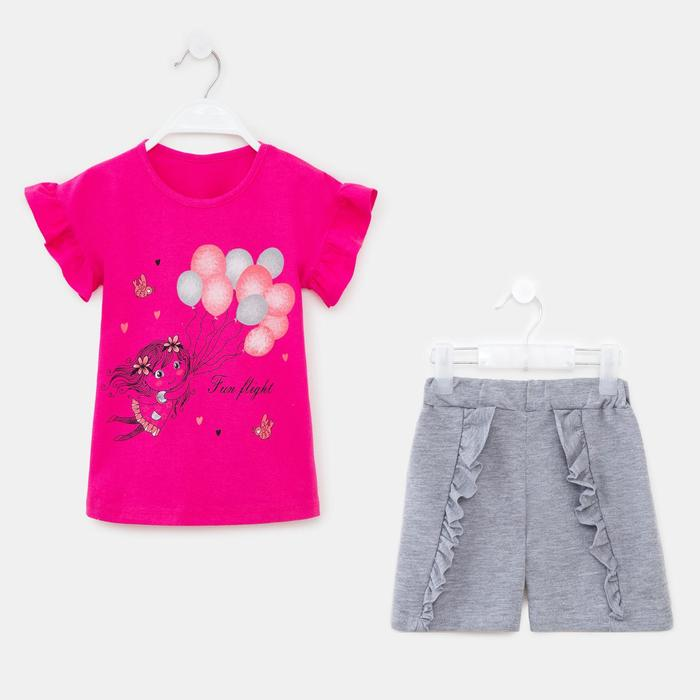 Комплект для девочки, цвет фуксия, рост 98 см - фото 282129225