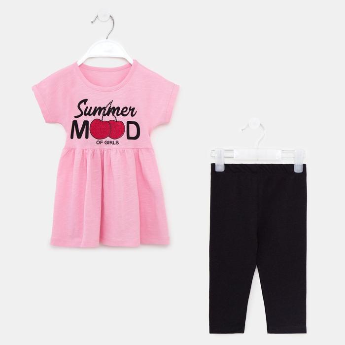Комплект для девочки, цвет розовый, рост 98 см - фото 282129257