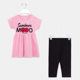 Комплект для девочки, цвет розовый, рост 104 см