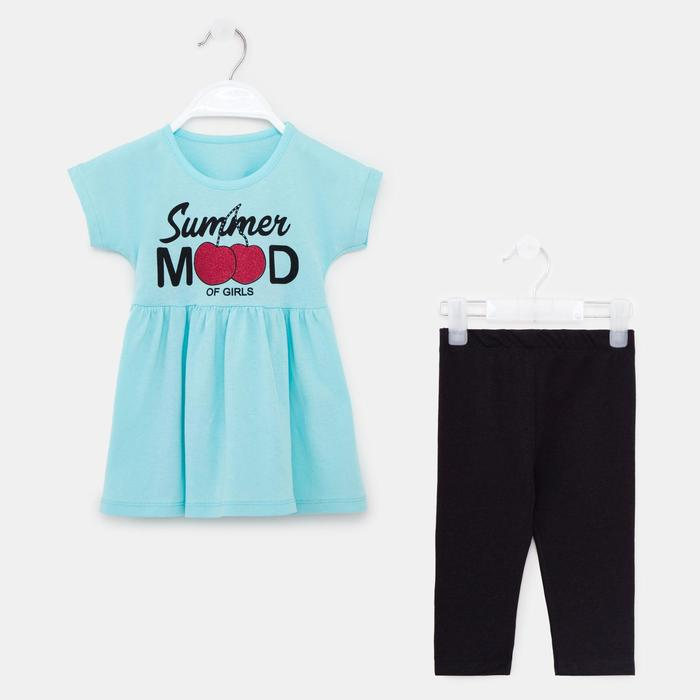 Комплект для девочки, цвет голубой, рост 104 см - фото 282129277