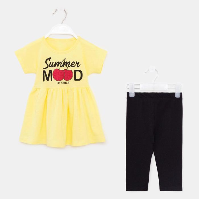 Комплект для девочки, цвет жёлтый, рост 104 см - фото 282129293