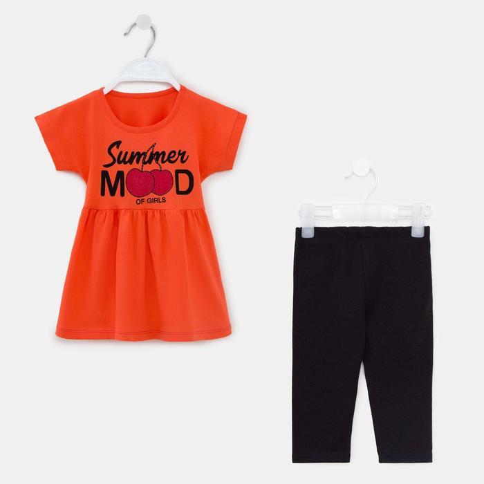 Комплект для девочки, цвет персик, рост 98 см - фото 282129305