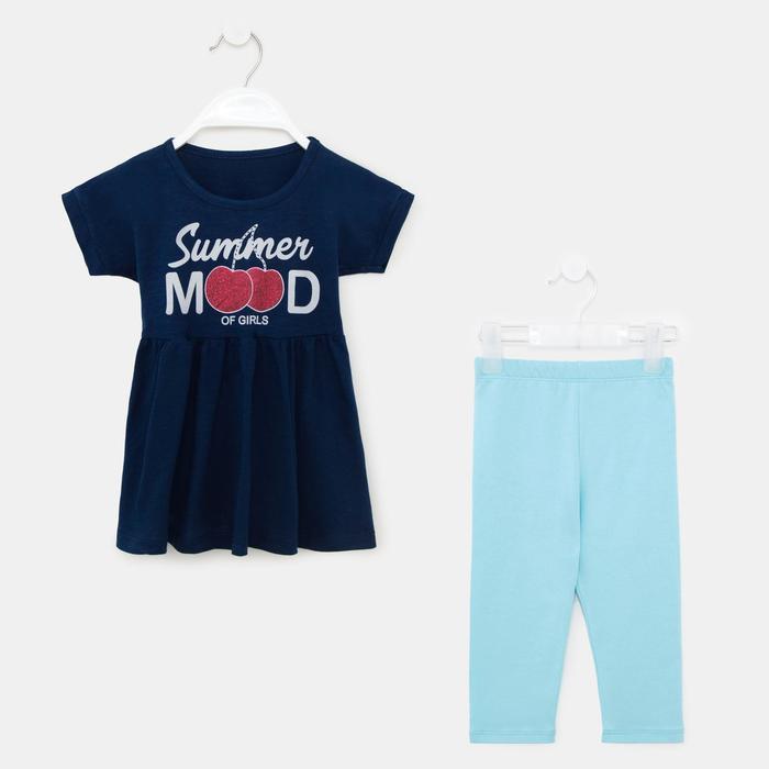 Комплект детский, цвет тёмно-синий, рост 92 см - фото 282129317