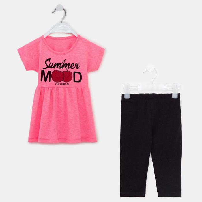 Комплект детский, цвет ярко-розовый, рост 92 см - фото 282129333
