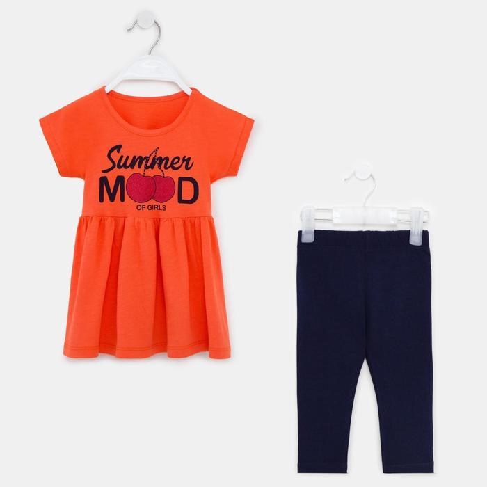 Комплект детский, цвет персик/тёмно-синий, рост 92 см - фото 282129365