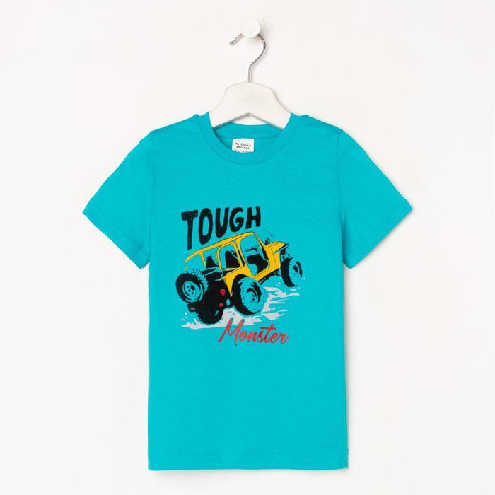 Футболка для мальчика Tough Monster, цвет бирюзовый, рост 122-128 см - фото 282129471
