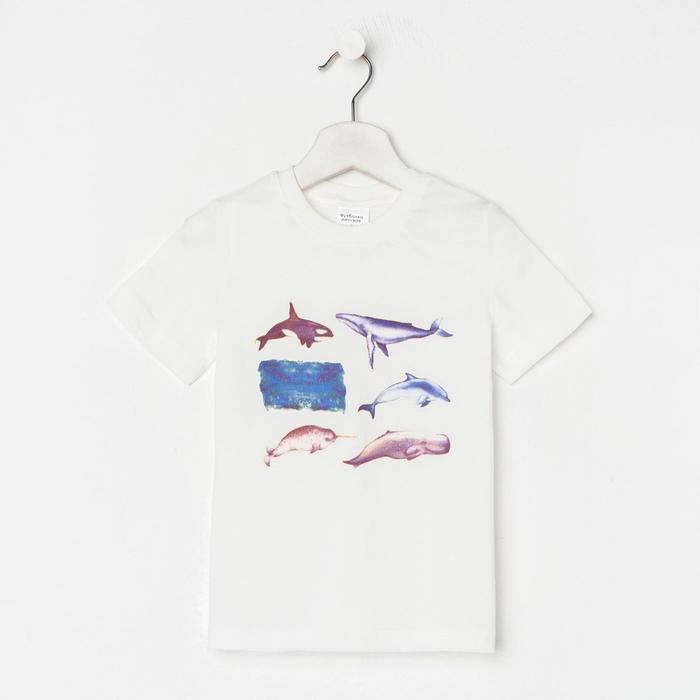 Футболка детская , цвет молочный/киты, рост 128-134 см - фото 282129492