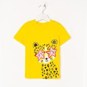 Футболка для девочки, цвет жёлтый, рост 104-110 см