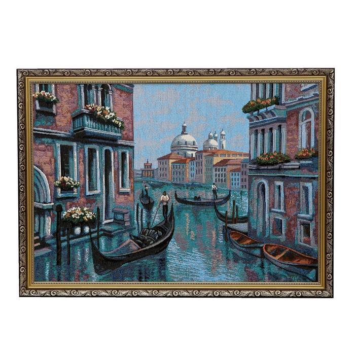 "Гобеленовая картина ""Вечерняя венеция"" 60х80 см - фото 282129552"