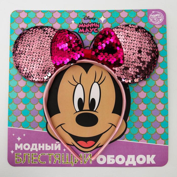 Ободок с паетками Минни Маус, розовый - фото 282129892