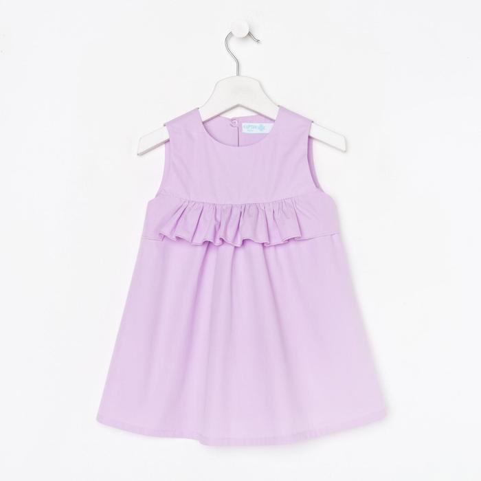 Платье детское с рюшей KAFTAN, р. 28 (86-92), лиловый - фото 282130080