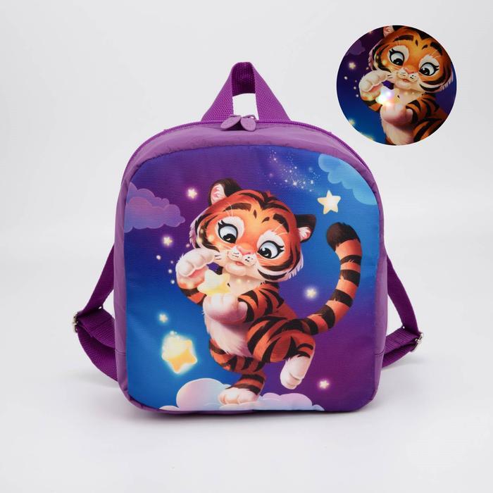 Рюкзак со светодиодом «Тигрёнок», 20х9х22, отд на молнии, синий - фото 282130264