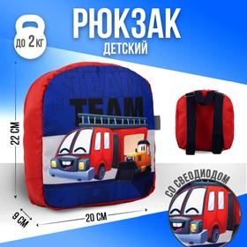 Рюкзак со светодиодом «Машинка», 20х9х22, отд на молнии, красный