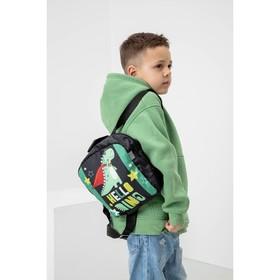 Рюкзак со светодиодом «Динозаврик», 20х9х22, отд на молнии, серый