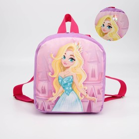 Рюкзак со светодиодом «Принцесса», 20х9х22, отд на молнии, розовый