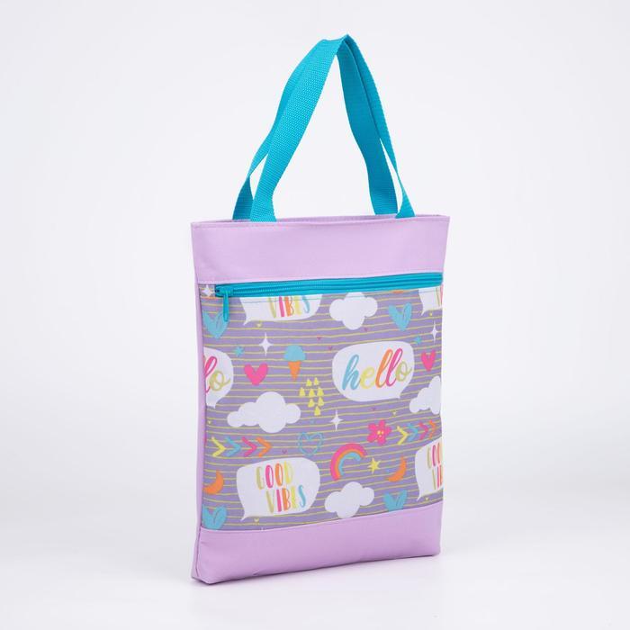 Сумка-шопер, отдел на молнии, подклад, наружный карман, цвет лавандовый - фото 282130408