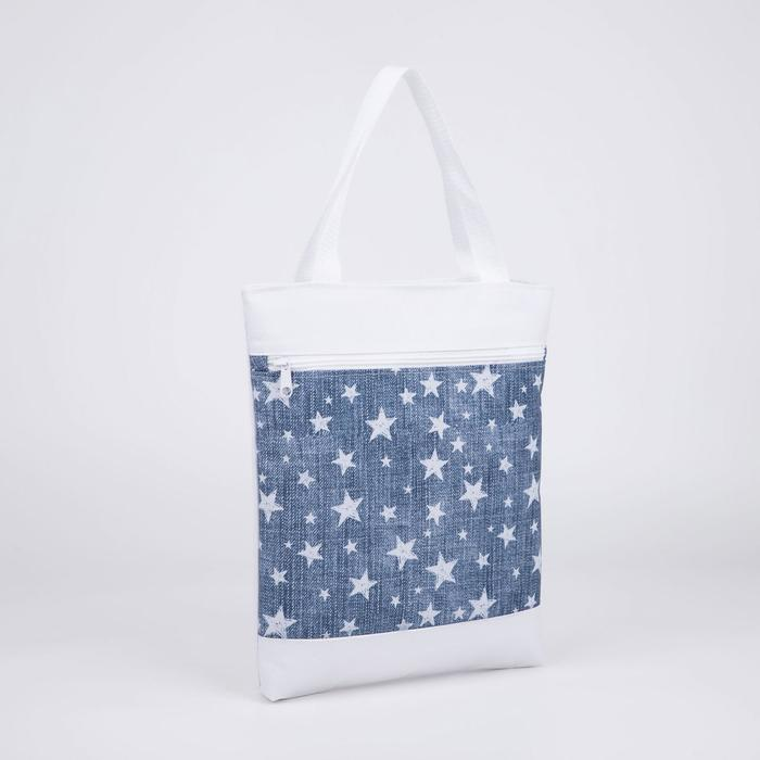 Сумка-шопер, отдел на молнии, подклад, наружный карман, цвет синий, «Звёзды» - фото 282130411