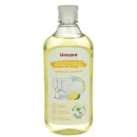Концентрированный гель для мытья посуды  «Сочный лимон» UNICARE, ПЭТ, флип-топ, 500 мл