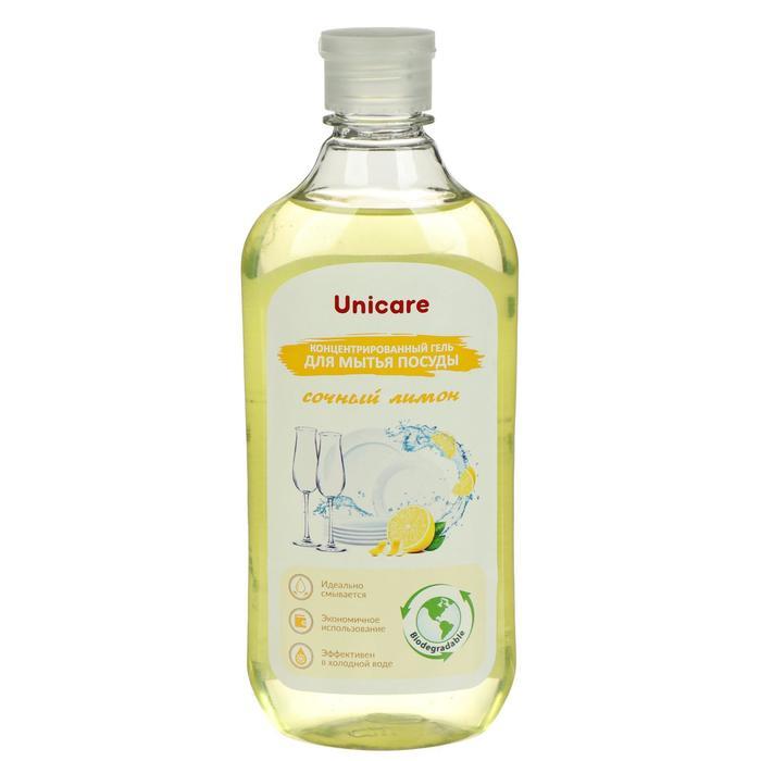 Концентрированный гель для мытья посуды  «Сочный лимон» UNICARE, ПЭТ, флип-топ, 500 мл - фото 282130483