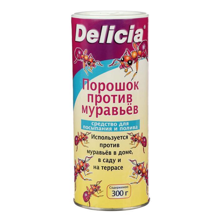 Средство для борьбы с муравьями DELICIA, порошок, 300 г - фото 282130646