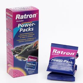 Средство порционное RATRON Granulat Power-Pack от крыс и мышей в пакетах, 5*40 г