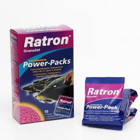 Средство порционное RATRON Granulat Power-Pack от крыс и мышей в пакетах, 10*40 г