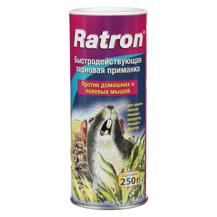 Приманка зерновая быстродействующая RATRON для грызунов и полевых мышей, 250 г - фото 282130656