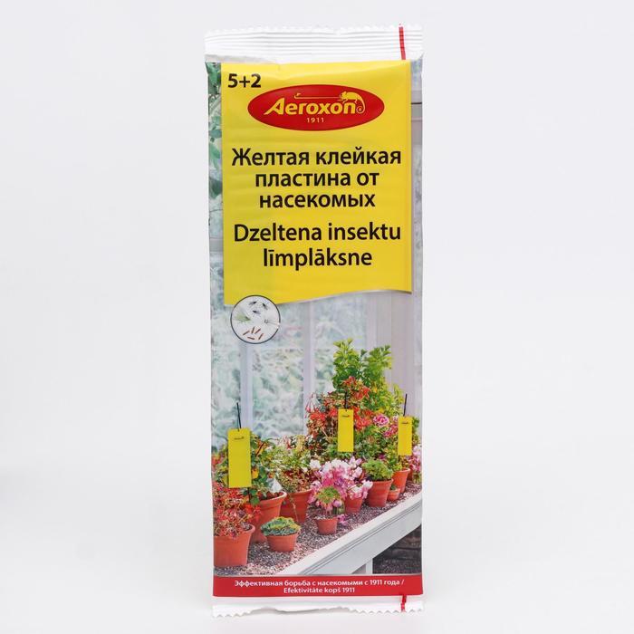 Клейкая пластина AEROXON от вредных насекомых, жёлтый цв., 10х25 см, 7шт - фото 282130667