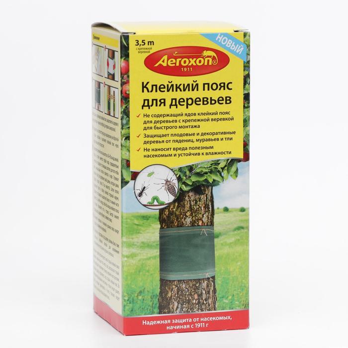 Клейкий пояс для садовых деревьев AEROXON от ползающих насекомых - фото 282130668
