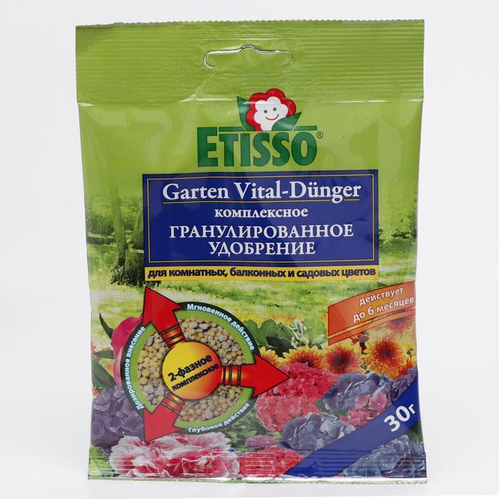 Гранулированное комплексное удобрение ETISSO Garten Vital-Dunger для любых растений, 30 г - фото 282130689