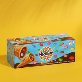 Вафельные рожки Nicitimo с шоколадной начинкой украшенные цветным драже, 110 г