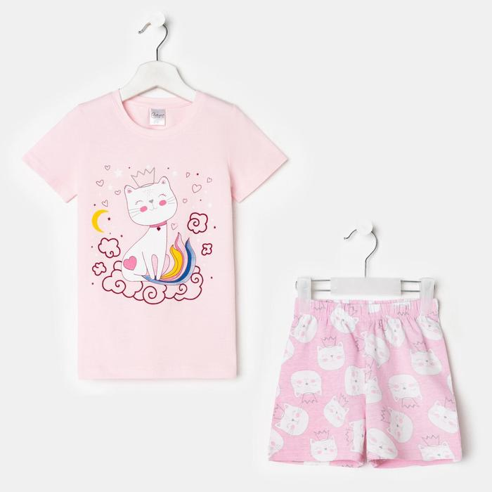 Пижама для девочки, цвет розовый, рост 98 см - фото 282130857